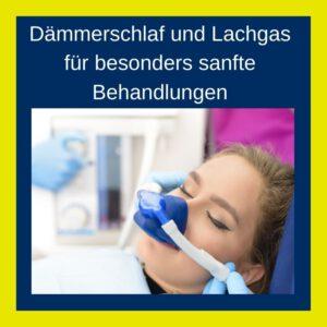 Dämmerschlaf und Lachgas beim Zahnarzt in Nürnberg-Mögeldorf